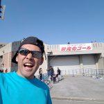 第25回沖縄マラソン走ってきました~