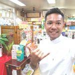 仲村薬局ダイエット:あなたのサポートを受ければ絶対やせますか?