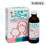 1歳から飲める天然の総合栄養剤